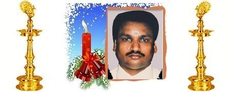 ஆனந்தராஜா நாகலிங்கம்