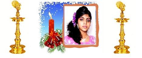 அமரர் அனுர்யா இலட்சுமிகாந்தன்