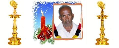 திரு அரியகுட்டி சபாரட்ணம்