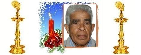 திரு ஏரம்பமூர்த்தி கணபதிப்பிள்ளை