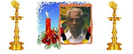 திரு அருளையா பூதத்தம்பி