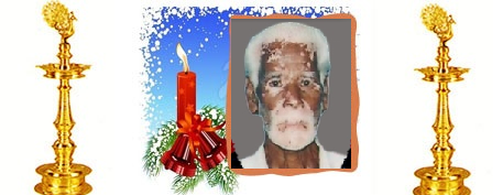 திரு ஆறுமுகம் செல்வரட்ணம்