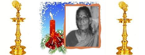பாலச்சந்திரன் மகேஸ்வரி