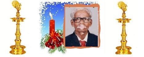 அமரர் C.N.கந்தசாமி
