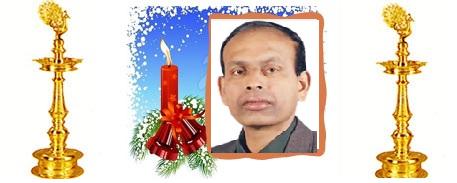 திரு ஐயாத்துரை ரவிதாசன்