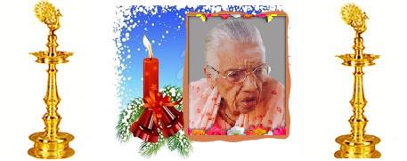 திருமதி ஐயாத்துரை செல்லம்மா