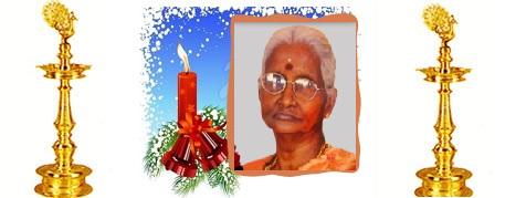 திருமதி மாணிக்கம் கந்தசாமி
