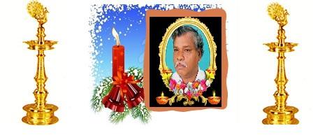 திரு கணபதிப்பிள்ளை சந்திரசேகரம் (செல்வம்)