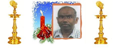 திரு லார்சுஸ் கல்விராஜன்