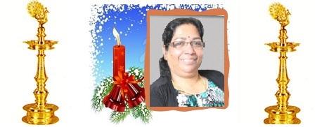 ஸ்ரீமதி கல்யாணி சுப்ரமணிய ஐயர் (மைதிலி) மலர்வு : 14 டிசெம்பர் 1954 - உதிர்வு : 16 மார்ச் 2014