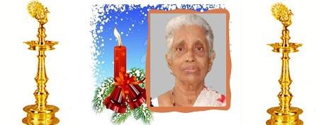 திருமதி கனகம்மா கதிரவேலு பிறப்பு : 1 நவம்பர் 1938 - இறப்பு : 18 மார்ச் 2015