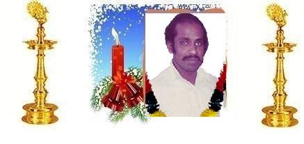 திரு கந்தசாமி கனகராஜா