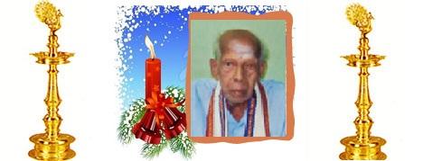 கதிரவேலு சுப்பிரமணியம் (ராசா)