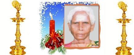 அமரர் லட்சுமிபத்தி வல்லிபுரம்