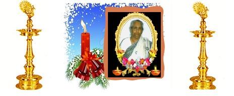திருமதி நடராஜா பொன்னம்மா