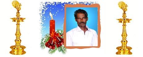 திரு. நடராசா இரத்தினேஸ்வரன் (சந்துரு)