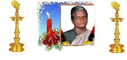 திருமதி நடராசா தர்மபூபதி பிறப்பு : 28 ஓகஸ்ட் 1952 � இறப்பு : 3 ஒக்ரோபர் 2013