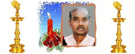 திரு நாகேஸ்வரன் இராமநாதபிள்ளை தோற்றம் : 12 ஏப்ரல் 1952 - மறைவு : 8 மே 2014