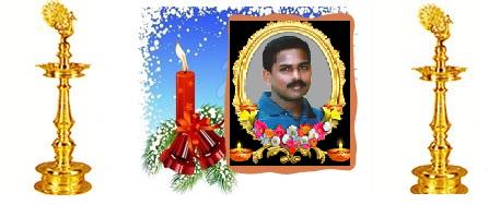 அமரர் லெப்.கேணல் பார்புகழன் (சுப்பிரமணியம் உதயதாஸ்)