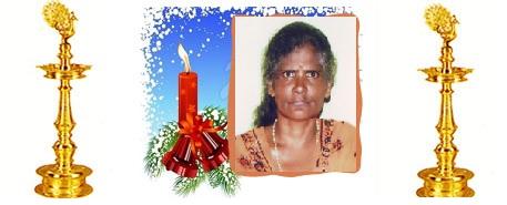 திருமதி பிரபாவதி கதிர்காமநாதன்