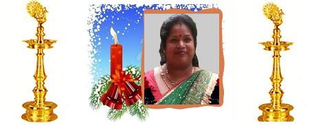 திருமதி இராஜலோசனா தயசீலன்