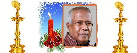 திரு இரத்தினம் சிவானந்தம்