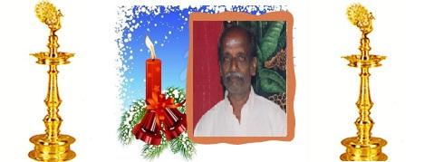 மரண அறிவித்தல்  >> இரத்தினசபாபதி தியாகராஜா