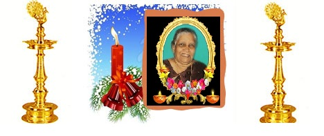 திருமதி சின்னத்துரை பத்மாவதி