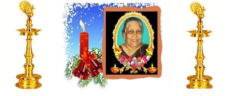 அமரர் சின்னத்துரை பத்மாவதி