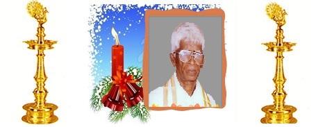 திரு சந்தியோகு ஞானபிரகாசம்