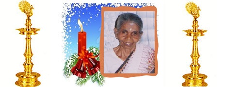 செல்லக்கண்டு மகேஸ்வரி