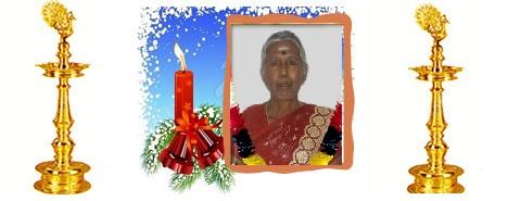 திருமதி சேனாதிராஜா கனகேஸ்வரி