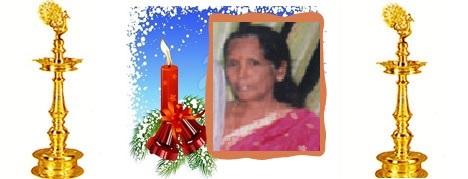 சுந்தரலிங்கம் ராஜேஸ்வரி (ராசாத்தி)