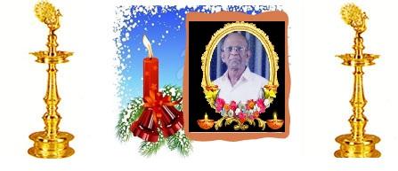 திரு தமோதரம்பிள்ளை சின்னத்தம்பி