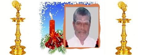 திரு தம்பிமுத்து சுந்தரேஸ்வரன்