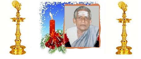 திருமதி திருநாவுக்கரசு சரஸ்வதி