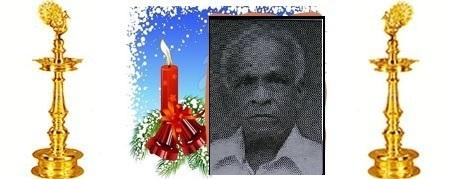 திரு துரையப்பா சச்சிதானாந்தம்
