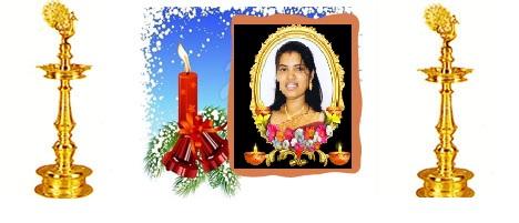 திருமதி வினோதினி மயூரதன் (வவி)