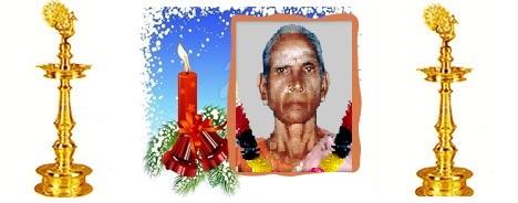 திருமதி லட்சுமிபத்தி வல்லிபுரம்