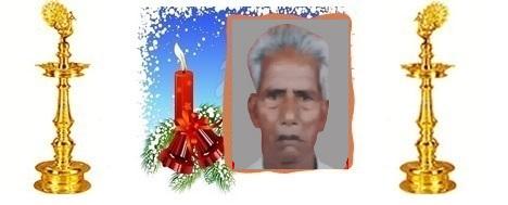 திரு வேலுப்பிள்ளை செல்லத்துரை