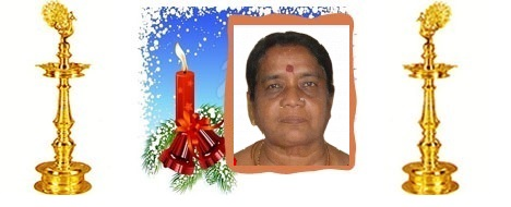 திருமதி யோகராணி தில்லைநடராஜன் (புஸ்பம்)
