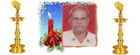 நாகலிங்கம் தங்கராசா