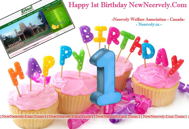 newNeervely.com